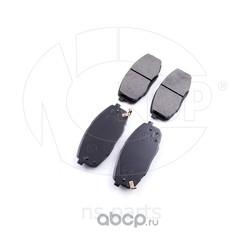 Колодки тормозные KIA CARENS (NSP) NSP020K2FA3328Z