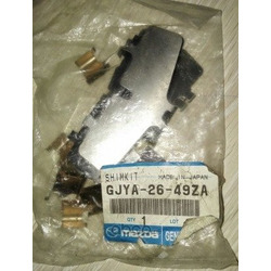Колодки тормозные, комплект, задние (MAZDA) GJYA2649ZA