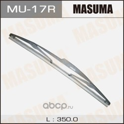 Щетка стеклоочистителя (Masuma) MU17R