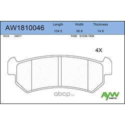 Колодки тормозные задние (AYWIparts) AW1810046