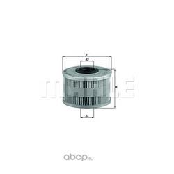 Топливный фильтр (Mahle/Knecht) KX79D