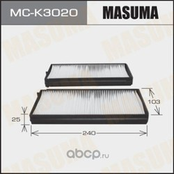 Фильтр салонный (Masuma) MCK3020