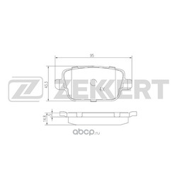 Колодки торм. диск. зад Ford Galaxy II 06- Kuga I 08- Mondeo IV 07- Volvo S80 II 06- V70 III 07- (Zekkert) BS2821