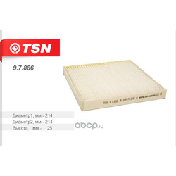 Салонный фильтр (TSN) 97886