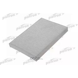 Салонный фильтр (PATRON) PF2072