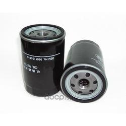 Фильтр масляный (VAG) 056115561G