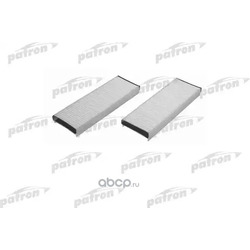 Салонный фильтр (PATRON) PF2106