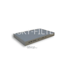 Салонный фильтр (NEVSKY FILTER) NF6103