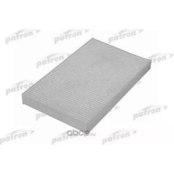 Салонный фильтр (PATRON) PF2015