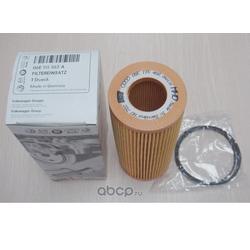 Фильтр масляный (VAG) 06E115562A