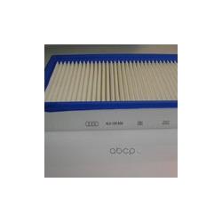 Воздушный фильтр (VAG) 4L0129620