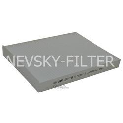 Салонный фильтр (NEVSKY FILTER) NF6110
