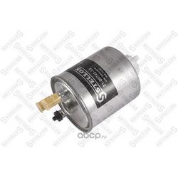 Топливный фильтр (Stellox) 2100743SX