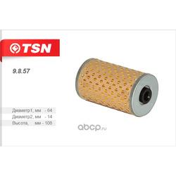 Фильтр топливный(элемент фильтрующий) (TSN) 9857