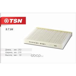 Фильтр салона (TSN) 9784