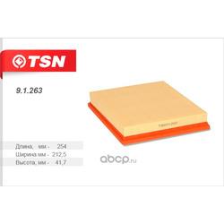 Фильтр воздушный (TSN) 91263