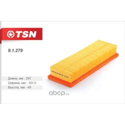Фильтр воздушный (TSN) 91279