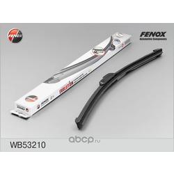 Щетка стеклоочистителя бескаркасная 530mm (FENOX) WB53210