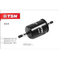 Фильтр топливный (TSN) 935