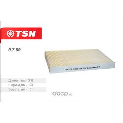 Фильтр салона (TSN) 9769