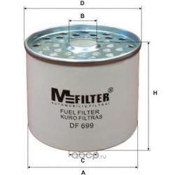 Фильтр топливный (M-Filter) DF699