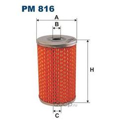 Фильтр топливный Filtron (Filtron) PM816