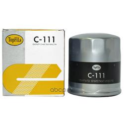 Фильтр масляный (TopFils) C111