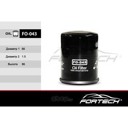 Фильтр масляный (Fortech) FO043