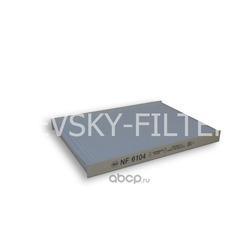 Фильтр салона (NEVSKY FILTER) NF6104