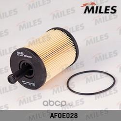 Фильтр масляный VAG/FORD GALAXY (Miles) AFOE028