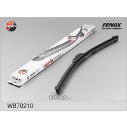 Щетка стеклоочистителя бескаркасная 700mm (FENOX) WB70210