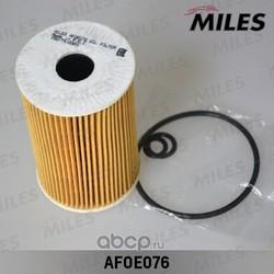 Фильтр масляный (Miles) AFOE076