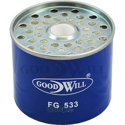 Фильтр топливный (Goodwill) FG533