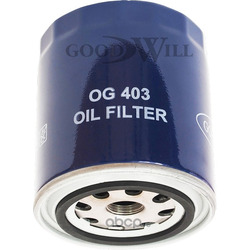 Фильтр масляный двигателя (Goodwill) OG403
