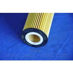 Масляный фильтр (Parts-Mall) PBX010U