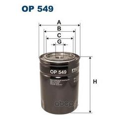 Фильтр масляный (Bosch) 0986452001