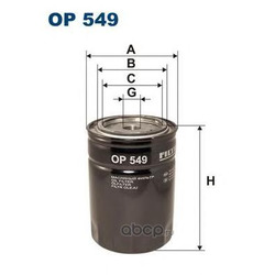 Фильтр масляный Filtron (Filtron) OP549
