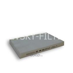 Фильтр салона (NEVSKY FILTER) NF6122