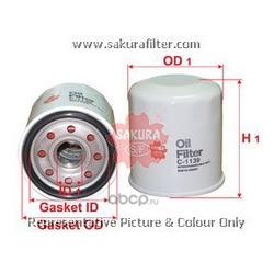 Фильтр масляный (Sakura) C1139