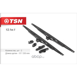 Щётка стеклоочистителя задняя (TSN) 121W1