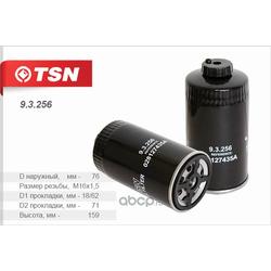 Фильтр топливный (TSN) 93256