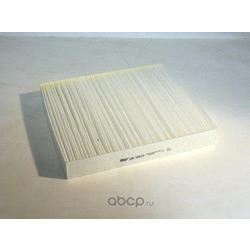 Фильтр салона (Big filter) GB9973
