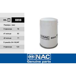 Фильтр масляный двигателя (Nac) 8818
