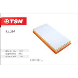 Фильтр воздушный (TSN) 91264