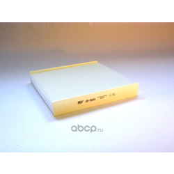 Фильтр салонный (Big filter) GB9868