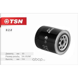 Фильтр масляный (TSN) 928