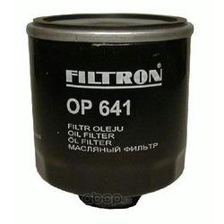 Фильтр масляный Filtron (Filtron) OP641