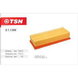 Фильтр воздушный (TSN) 911366
