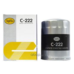 Фильтр масляный (TopFils) C222