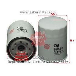 Фильтр масляный (Sakura) C1141